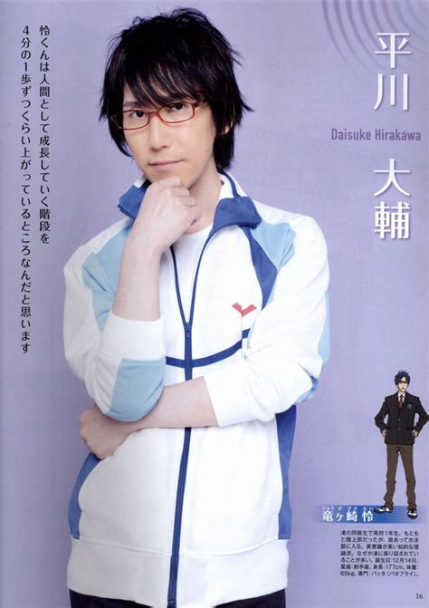 Daisuke Suzuki Voice Actor Discover And Save Creative Ideas