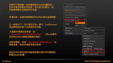 zbrush ao tutorial yin shiuan s blog i have a cg dream september 2014