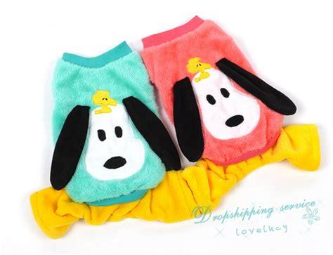 cute dog products super cute pets teddy bichon dog clothes four legs coat