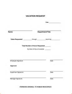 employee vacation request form template vacation request form templatereference letters words