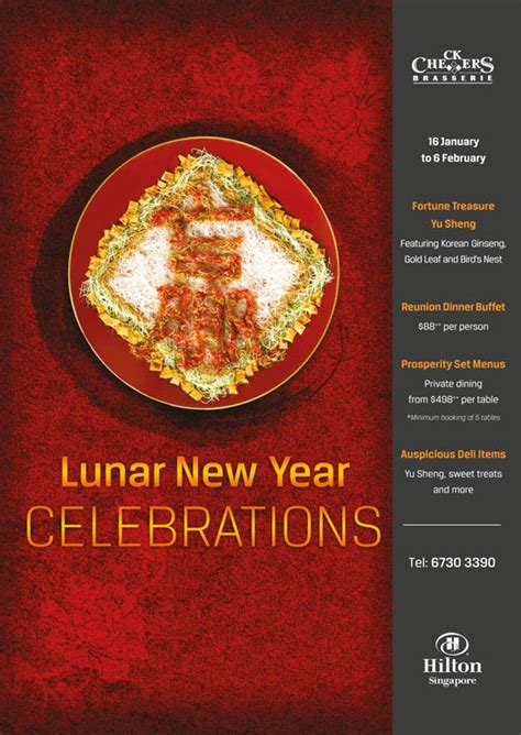 new year dinner package 2016 new year reunion dinner menu 28 images cny 2016 where