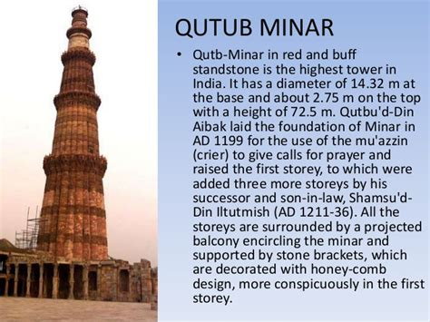 Qutub Minar Biography In Hindi | shyam lal college evening vinod dhull sidharta ahuja