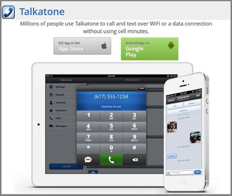 talkatone android talkatone app talkatone android voice free pc to phone calls