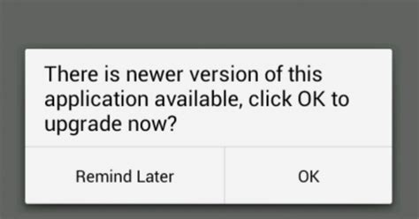 android update layout programmatically android programmatically update application when a new