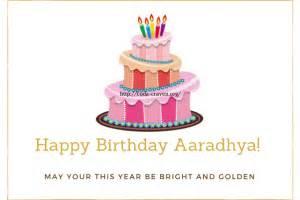 happy birthday aakash aakash name on birthday cake image hd wallpapers