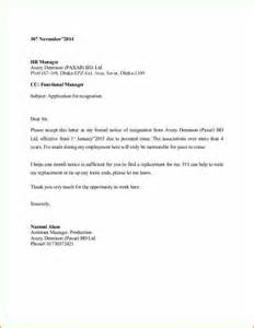 Sle Resignation Letter One Month Notice by 8 1 Month Notice Letter To Employer Basic