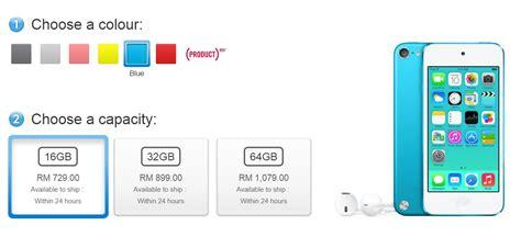 Jual Ipod Touch 32gb Kaskus harga ipod touch 2014 cari ipod touch 4 putih 32gb jual