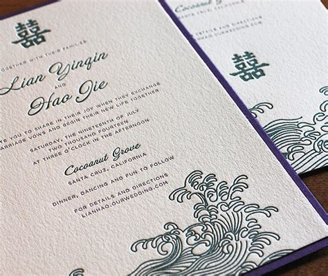 south asian wedding invitations for letterpress