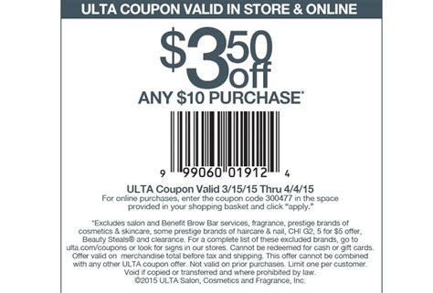 printable coupons nautica outlet ulta com cosmetics fragrance salon and beauty gifts