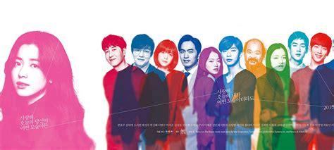 film drama korea beauty inside review the beauty inside