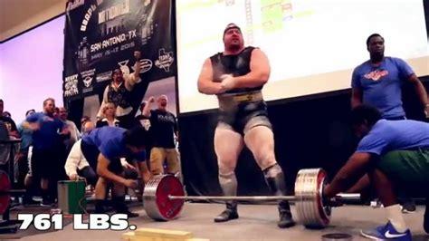 usapl bench nationals blaine sumner 2015 usapl nationals 1 069 lb squat