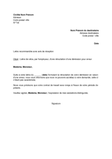 Lettre Type De Recours Pour Refus De Visa Lettre De Refus Par L Employeur De La R 233 Tractation D Une D 233 Mission Pour Erreur Mod 232 Le De