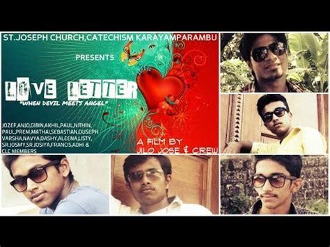film love letter song love letter malayalam short film download hd torrent