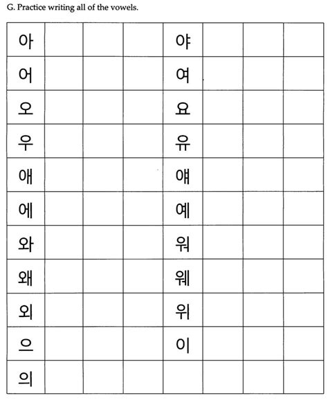 printable korean letters learning korean worksheets worksheets releaseboard free
