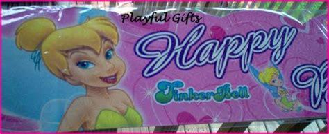 Seprai Tingker Bell Happy Pink 3 1 tinkerbell pink happy birthday banner ebay