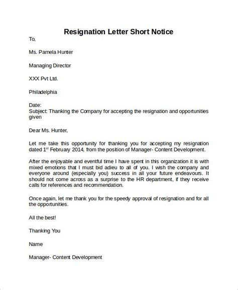Copy Of A Resignation Letter by Resignation Letter Complete Copy Of Resignation Letter Resignation Letter To Employer Sle