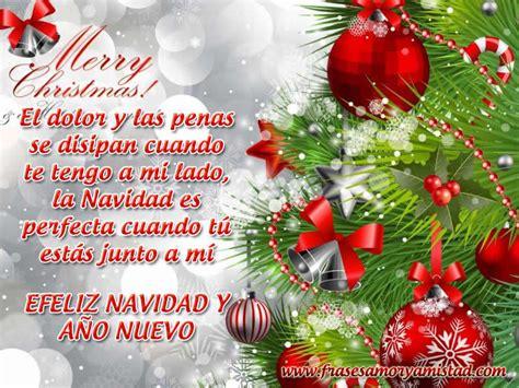 imagenes con frases bonitas d navidad frases bonitas de amor para navidad y fin de a 241 o frases