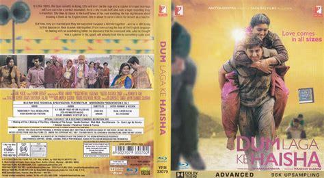 dum laga ke haisha full movie watch online free dum laga ke haisha online full movie watch apocalipsis