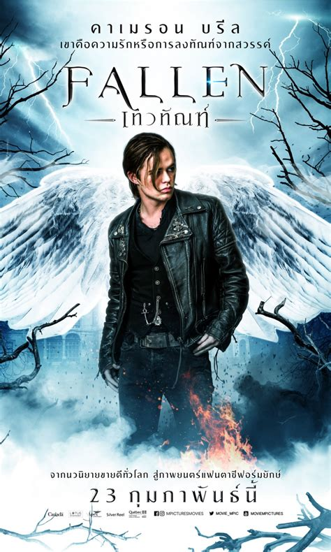 fallen film amazon fallen dvd release date redbox netflix itunes amazon