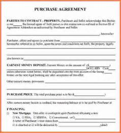 Purchase Agreement Template Real Estate by 7 Free Printable Real Estate Purchase Agreement Sales