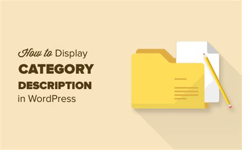 Category how to display category descriptions in
