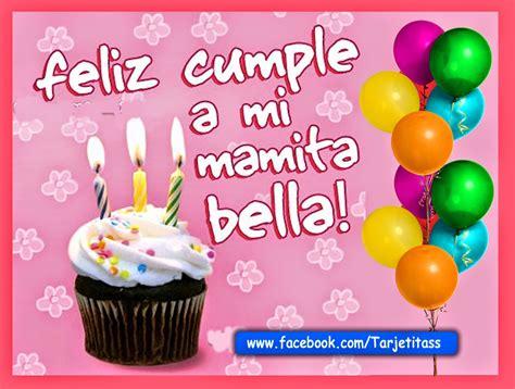 decorar fotos para cumpleaños online madre querida que alegria es compartir este d 237 a tan