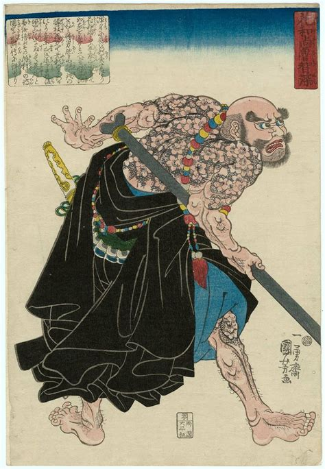 utagawa kuniyoshi the tattooed priest lu zhishen kaosh 244