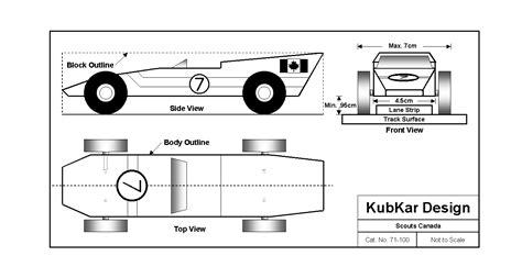 kub car templates kub kar design