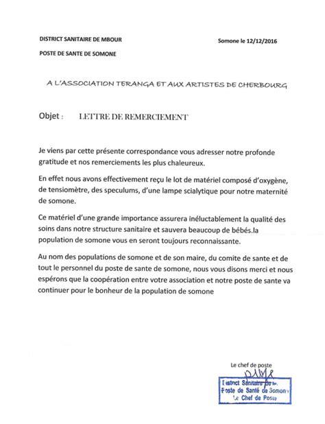 Lettre De Remerciement Nouveau Poste une lettre de remerciements de l infirmier en chef du
