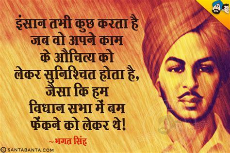 thales biography in hindi language bhagat singh books in hindi
