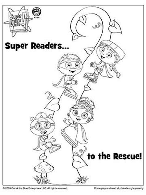 super y coloring pages murderthestout