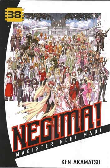 meta endings book 7 metawolf series books book review negima volume 38 bryce s