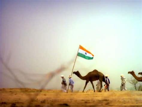 sarfaroshi ki tamanna mp3 download ar rahman watch sarfaroshi ki tamanna the legend of bhagat singh