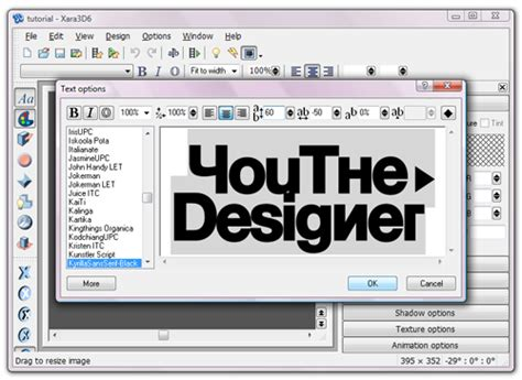 video tutorial xara3d ucreative com 3d typography tutorial using xara3d and