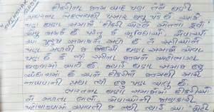 Swachata Abhiyan Essay In Gujarati by Educare Nibandh Spardha Nibandh Lekhan In Gujarati