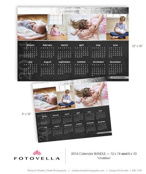 photoshop calendar template 17 best images about calendar templates on