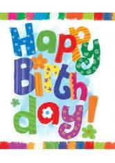 printable kids birthday card free birthday cards for kids