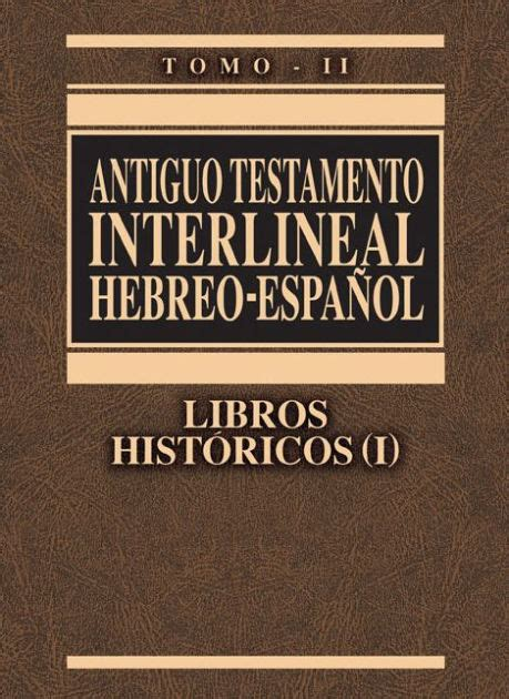 libro condenados down pinhole volume 1 antiguo testamento interlineal hebreo espanol vol 2 libros historicos 1 by zondervan