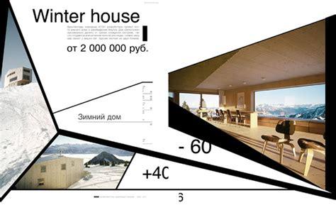 geometric graphic design layout layout kiến tr 250 c on pinterest architectural presentation