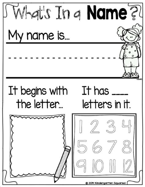 kindergarten activities on pinterest 452 best images about all about me on pinterest