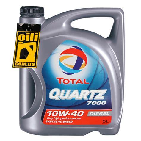 Oli Total Sae 10w 40 Api Sm Quartz 7000 Total Quartz 7000 Diesel Sae 10w 40 Api