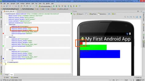 android layout invisible lesson how to build android app with linearlayout plus