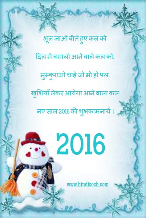new year facts for 2015 amazing new year facts in नववर ष स ज ड आश चर यजनक