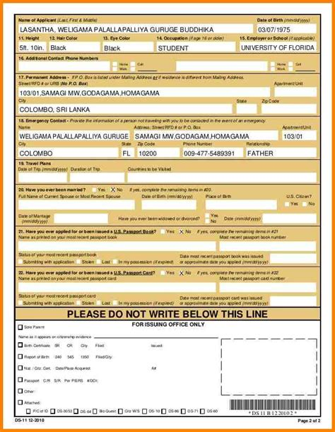 Resume Application Passport 7 United States Passport Application Form Agile Resume