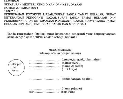 permen 29 th 2014 tentang pengesahan fotokopi ijazah surat