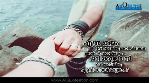 touching love thoughts in malayalam broken heart love quotes in malayalam quotes love