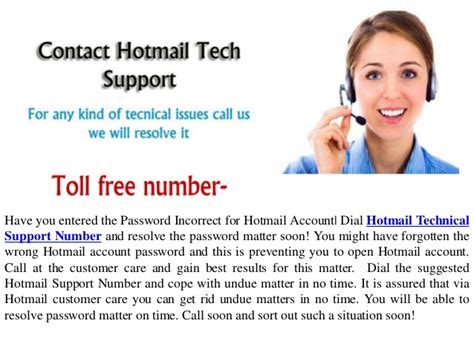 smu help desk toll free number dial hotmail help desk toll free number 1 888 521 0120