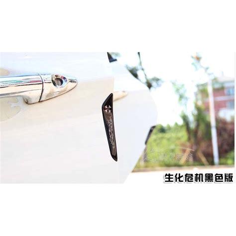 pelindung pintu mobil silicone car door bumper guard