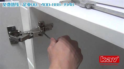 180 degree cabinet hinge 180 degree soft close hinge youtube