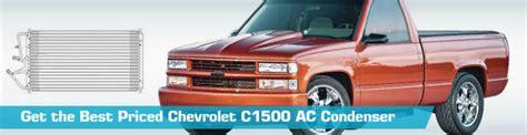 accident recorder 1993 chevrolet cavalier spare parts catalogs chevrolet c1500 ac condenser air conditioning action crash spectra premium gpd ac delco tyc